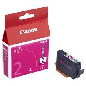 その他 (まとめ) キヤノン Canon インクタンク PGI-2M マゼンタ 1026B001 1個 【×10セット】 ds-2230475