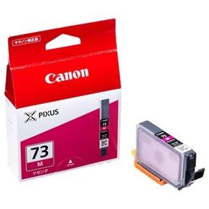 その他 (まとめ) キヤノン Canon インクタンク PGI-73M マゼンタ 6395B001 1個 【×10セット】 ds-2230511