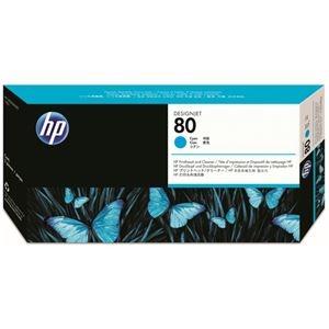 その他 (まとめ) HP80 プリントヘッド/クリーナー シアン C4821A 1個 【×10セット】 ds-2230623