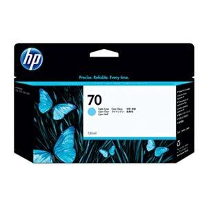 その他 (まとめ) HP70 インクカートリッジ ライトシアン 130ml 顔料系 C9390A 1個 【×10セット】 ds-2230637