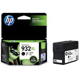 その他 (まとめ) HP932XL インクカートリッジ 黒 増量 CN053AA 1個 【×10セット】 ds-2230718