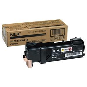 その他 NEC トナーカートリッジ ブラック PR-L5700C-14 1個 【×10セット】 ds-2230813