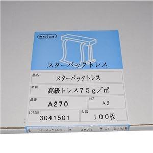 その他 (まとめ) 桜井 スターパックトレス ハイトレス75高透明高級紙 B5 75g/m2 Y B570 1冊(100枚) 【×10セット】 ds-2230848