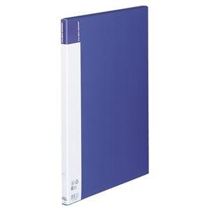 その他 (まとめ) コクヨ 図面ケースファイル A3背幅22mm 青 セ-F38NB 1冊 【×10セット】 ds-2230966