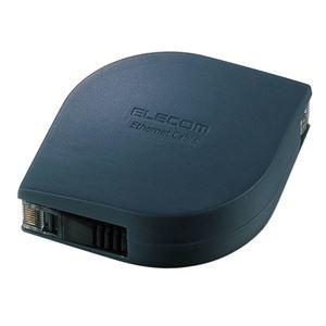 その他 (まとめ) エレコム 携帯用ウルトラフラットLANケーブル ブラック 2m LD-MCTF/BK2 1個 【×10セット】 ds-2231084