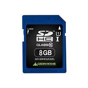 その他 (まとめ) グリーンハウス SDHCカード 8GBUHS-I Class10 GH-SDHCUA8G 1枚 【×10セット】 ds-2231507