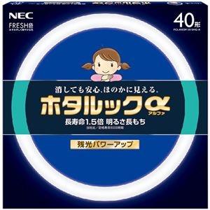 その他 (まとめ) NEC 環形蛍光ランプ ホタルックαFRESH 40形 昼光色 FCL40EDF/38-SHG-A 1個 【×10セット】 ds-2231580