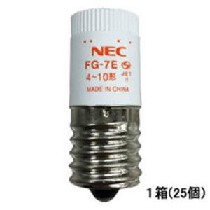 その他 (まとめ) NEC グロースタータ E17口金FG-7E-C 1セット(25個) 【×10セット】 ds-2231588