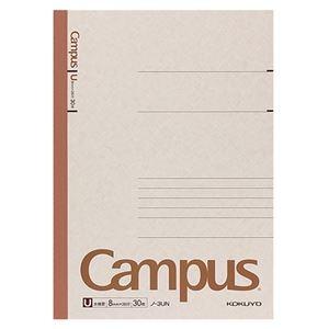 その他 (まとめ) コクヨ キャンパスノート(太横罫) セミB5 U罫 30枚 ノ-3UN 1セット(20冊) 【×10セット】 ds-2231667