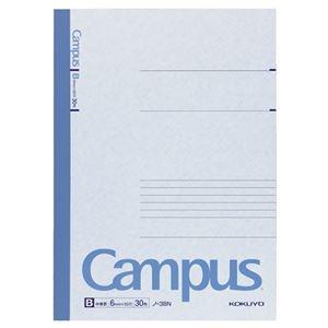その他 (まとめ) コクヨ キャンパスノート(中横罫) セミB5 B罫 30枚 ノ-3BN 1セット(20冊) 【×10セット】 ds-2231668