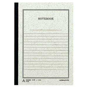 その他 (まとめ) コクヨ ノートブック(事務用) A5A罫 30枚 ノ-193A 1セット(20冊) 【×10セット】 ds-2231684