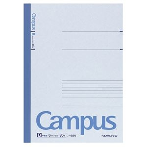 その他 (まとめ) コクヨ キャンパスノート(中横罫) セミB5 B罫 80枚 ノ-8BN 1セット(5冊) 【×10セット】 ds-2231691