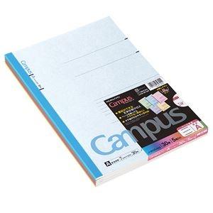 その他 (まとめ) コクヨ キャンパスノート A4 A罫30枚 5色 ノ-203CAX5 1パック(5冊:各色1冊) 【×10セット】 ds-2231788