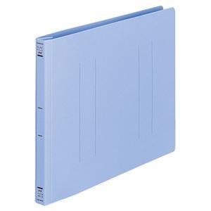その他 (まとめ) コクヨ フラットファイル(PP) A4ヨコ 150枚収容 背幅20mm 青 フ-H15B 1セット(10冊) 【×10セット】 ds-2232049