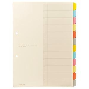 その他 (まとめ) コクヨ カラー仕切カード(ファイル用・12山見出し) A4タテ 2穴 6色+扉紙 シキ-100 1パック(5組) 【×10セット】 ds-2232070