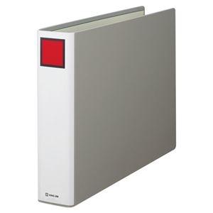 その他 (まとめ) キングファイル スーパードッチ A3ヨコ 600枚収容 背幅76mm グレー 1506E 1冊 【×10セット】 ds-2232158