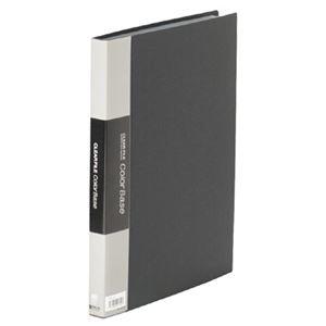 その他 (まとめ) キングジム クリアファイル カラーベースW A4タテ 40ポケット 背幅24mm 黒 132CW 1冊 【×10セット】 ds-2232208