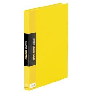 その他 (まとめ) キングジム クリアファイル カラーベースW A4タテ 40ポケット 背幅24mm 黄 132CW 1冊 【×10セット】 ds-2232209