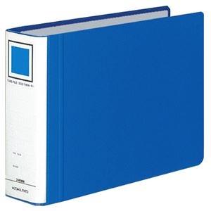 その他 (まとめ) コクヨ チューブファイル(エコツインR) B5ヨコ 500枚収容 背幅65mm 青 フ-RT656B 1冊 【×10セット】 ds-2232246