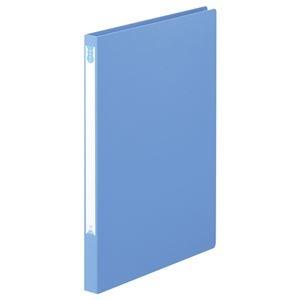 その他 (まとめ) TANOSEE Zファイル(PP表紙) A4タテ 100枚収容 背幅20mm ブルー 1セット(10冊) 【×10セット】 ds-2232283