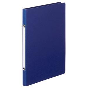 その他 (まとめ) TANOSEE クランプファイル(紙表紙) A4タテ 100枚収容 背幅18mm 青 1セット(10冊) 【×10セット】 ds-2232286