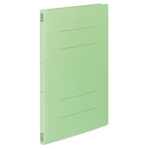 その他 (まとめ) コクヨ フラットファイルV(樹脂製とじ具) B4タテ 150枚収容 背幅18mm 緑 フ-V14G 1パック(10冊) 【×10セット】 ds-2232364