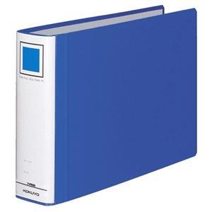その他 (まとめ) コクヨ チューブファイル(エコツインR) A4ヨコ 500枚収容 背幅65mm 青 フ-RT655B 1冊 【×10セット】 ds-2232401
