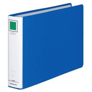 その他 (まとめ) コクヨ チューブファイル(エコツインR) A4ヨコ 400枚収容 背幅55mm 青 フ-RT645B 1冊 【×10セット】 ds-2232402