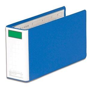 その他 (まとめ) キングジム 統一伝票用ファイル 片開き B4長辺1/3 2穴 500枚収容 背幅75mm 青 895N 1冊 【×10セット】 ds-2232405