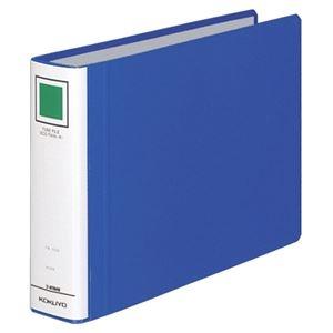 その他 (まとめ) コクヨ チューブファイル(エコツインR) B5ヨコ 400枚収容 背幅55mm 青 フ-RT646B 1冊 【×10セット】 ds-2232420