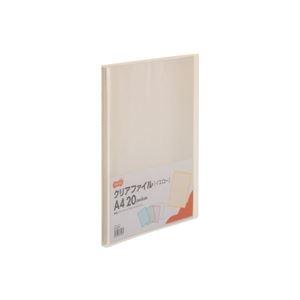 その他 (まとめ) TANOSEE クリアファイル A4タテ20ポケット 背幅14mm イエロー 1セット(10冊) 【×10セット】 ds-2232615