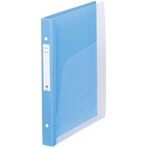 その他 (まとめ) リヒトラブメディカルサポートブック・クリヤー A4タテ 4穴 180枚収容 ブルー HB667-1 1冊 【×10セット】 ds-2232908