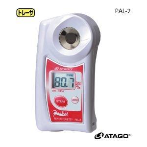 その他 ポケット糖度計 PAL-2 ds-2204080