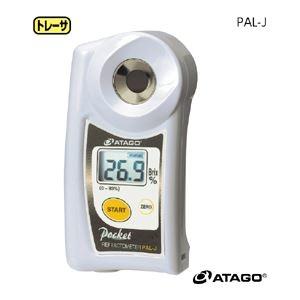 その他 ポケット糖度計 PAL-J ds-2204081