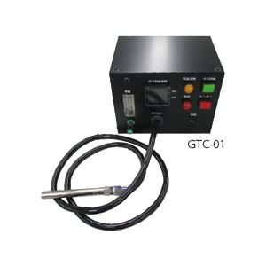 【送料無料】ガス温度調節装置 GTC-01 (ds2210175) その他 ガス温度調節装置 GTC-01 ds-2210175
