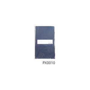 その他 エルメックス 滅菌フィルターバック PX0010 ds-2210381