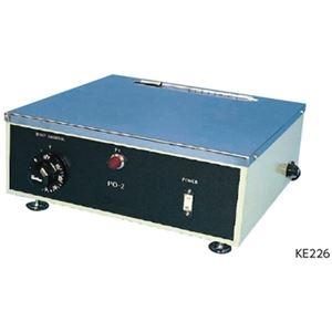 その他 パラフィン伸展器 KE226 ds-2211102