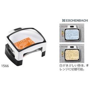 その他 LEDライト付置き型ルーペ 1566 ds-2211184