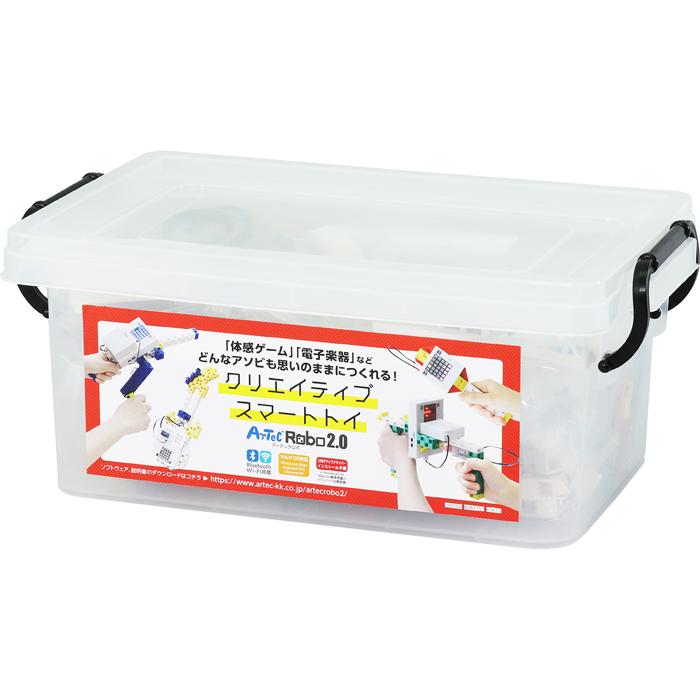 アーテック Artecロボ2.0 クリエイティブスマートトイセット ATC-95005
