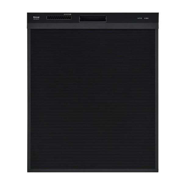 リンナイ 【約6人用(47点)】ビルトイン 食器洗い乾燥機 スライドオープン深型(ブラック) 【特定保守製品】(80-7960) RSW-D401A-B