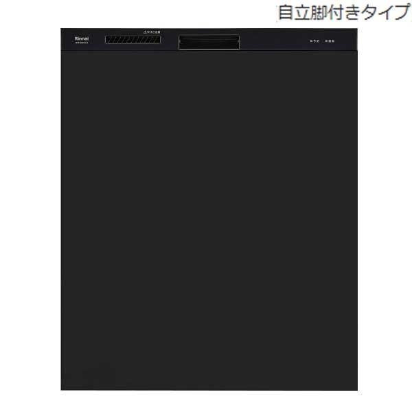 リンナイ 【約4人用(37点)】ビルトイン 食器洗い乾燥機 スライドオープン深型(ブラック) 【特定保守製品】(80-8010) [自立脚付きタイプ] RSW-SD401AE-B【納期目安:1週間】