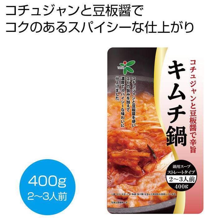 その他 【200個セット】キムチ鍋つゆ400g 2475100