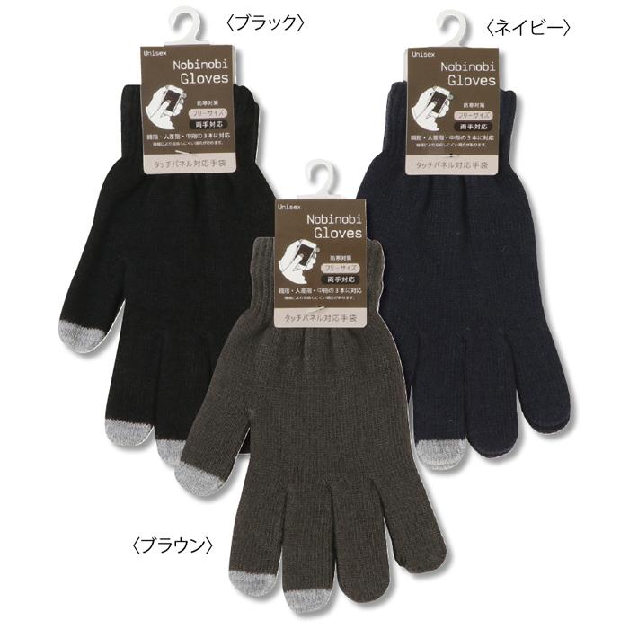 その他 【360個セット】スマホ対応手袋1組 2214489