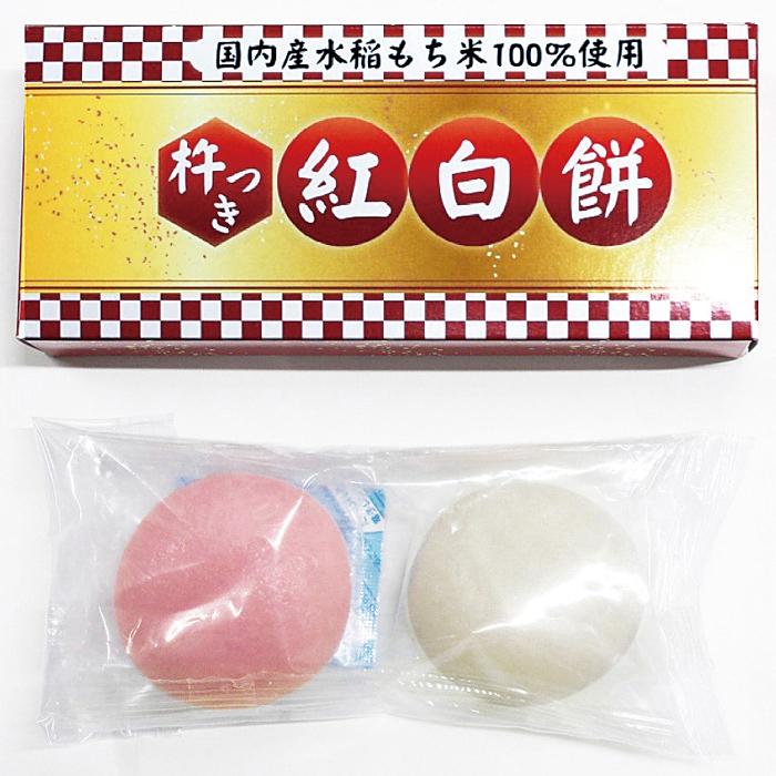 その他 【80個セット】杵つき紅白餅2個 2475159