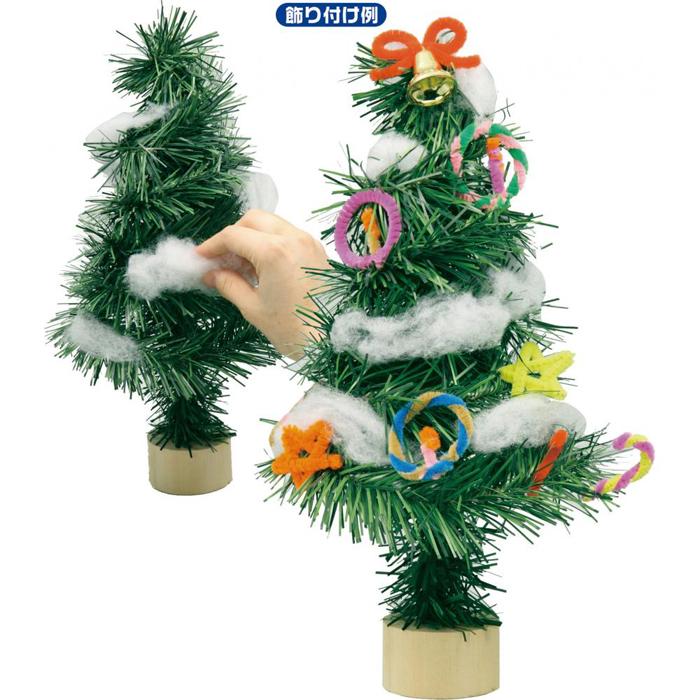 その他 【50個セット】クリスマスツリー作りキット 2214626
