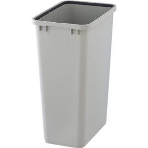 その他 大容量角型ゴミ容器 ベルク70S 70L 本体 ライトグレー【フタ別売り】 ds-2252981