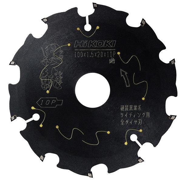 HiKOKI(日立工機) 硬質窯業系サイディング用スーパーチップソー黒鯱(クロシャチ)[全ダイヤ](集じん丸のこ用)(外径:100mm) 0037-5608