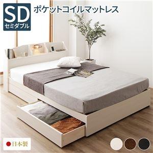 その他 ベッド 日本製 収納付き 引き出し付き 木製 照明付き 棚付き 宮付き コンセント付き 『STELA』ステラ ホワイト セミダブル 海外製ポケットコイルマットレス付き ds-2220072
