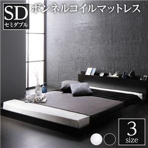 その他 ベッド 低床 ロータイプ すのこ 木製 宮付き 棚付き コンセント付き シンプル モダン ブラック セミダブル ボンネルコイルマットレス付き ds-2246150