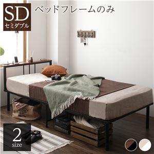 その他 ベッド すのこ パイプ スチール アイアン 宮付き 棚付き コンセント付き ベッド下 収納 シンプル モダン ビンテージ ブラック SD ベッドフレームのみ ds-2248729